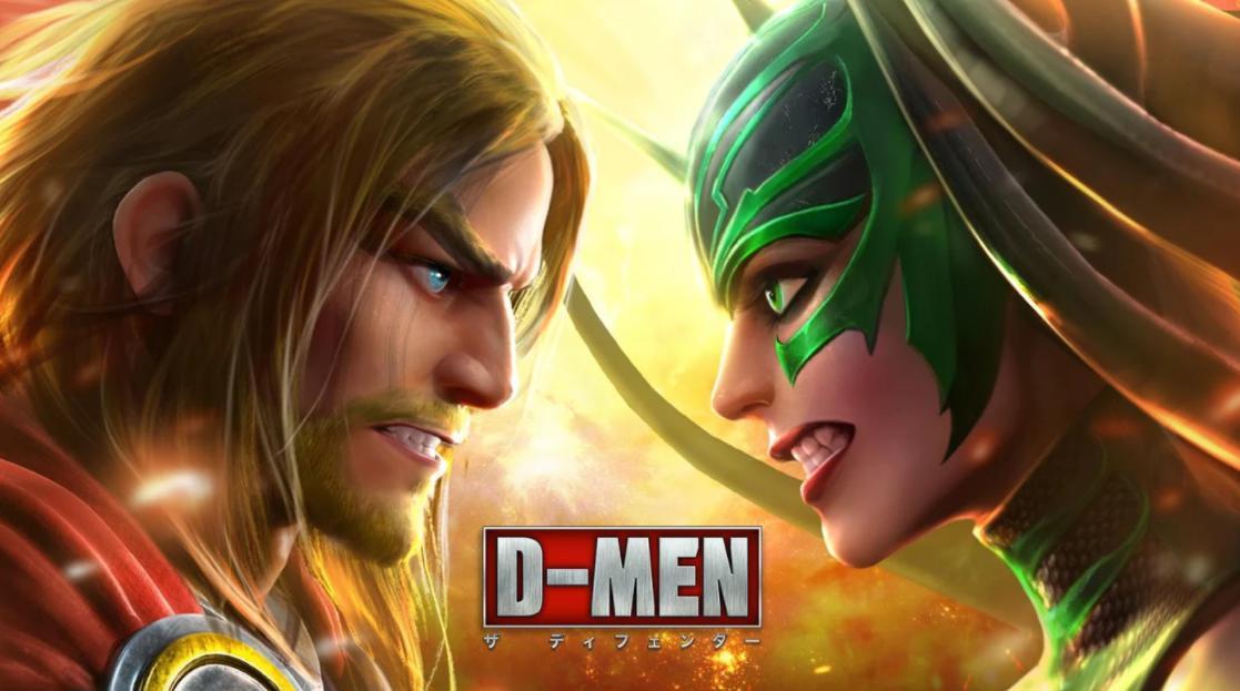戦略RPGゲーム『D-MEN ザ ディフェンダー』の最強キャラはコレだ!