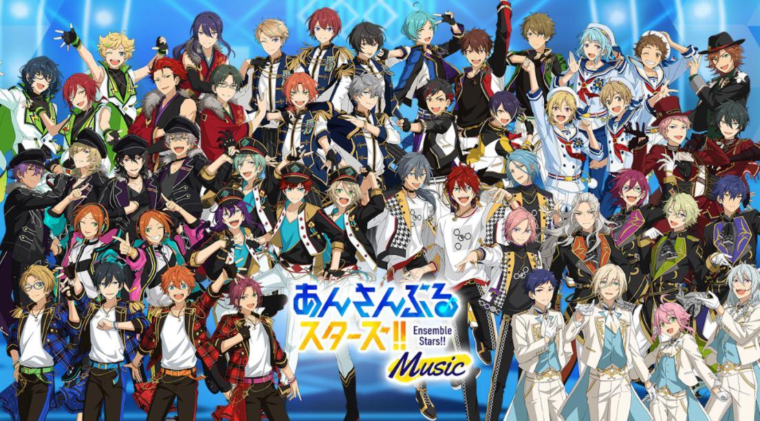 ファン待望のリズムゲーム『あんさんぶるスターズ!!Music』