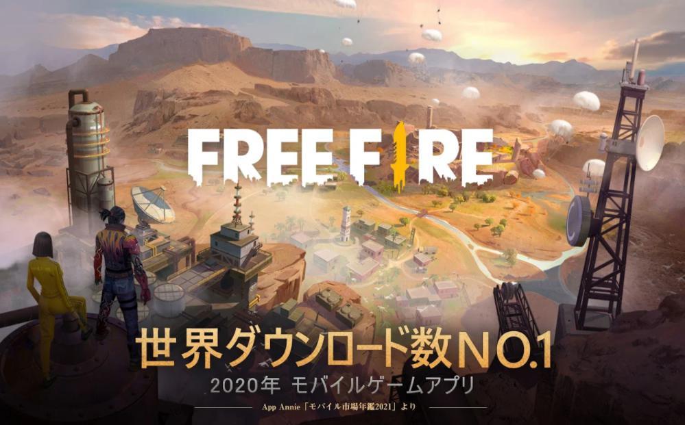 アドベンチャー『Garena Free Fire:コブラ計画』の感想はこちら